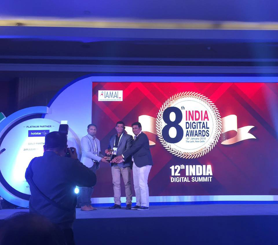 IamaI Award 2018